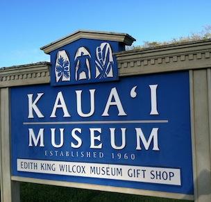 Kaua'i Musuem–and the Art of Hula